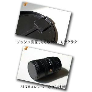 レンズキャップ 58mm 各メーカー共用タイプ Canon Nikon Sony Olympus Panasonic Pentaxなど 一眼レフミラーレス一眼レフ 交換レンズ用保護キャップ|asianzakka|03