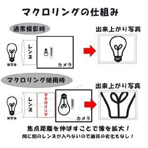 ☆【Canon用】マクロエクステンションチューブ EF / EF-Sマウント用 マクロリング 接写リング 中間リング☆|asianzakka|04