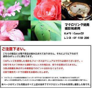 ☆【Canon用】マクロエクステンションチューブ EF / EF-Sマウント用 マクロリング 接写リング 中間リング☆|asianzakka|06