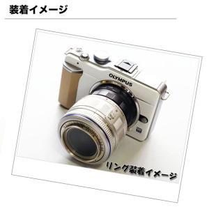 ☆【Canon EOS M用】マクロエクステンションチューブ EF-Mマウント用  マクロリング 接写リング 中間リング☆【EOS M EOS M2等】|asianzakka|05