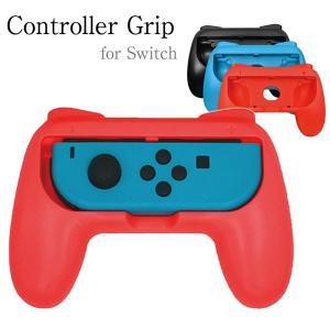 任天堂 スイッチ Joy Con 拡張ケース 任天堂 switch Nintendo コントローラー ジョイコン|asianzakka