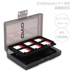 任天堂 スイッチ ソフト 専用 ハードケース 24枚同時収納可能 switch switch lite Nintendo|asianzakka