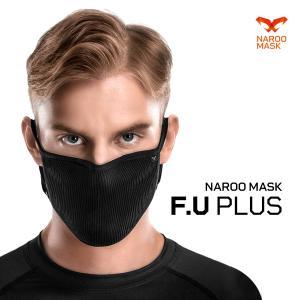 花粉マスク フェイスマスク 洗って使える高機能  夏マスク 布マスク 不織布マスク フェイスマスク ...