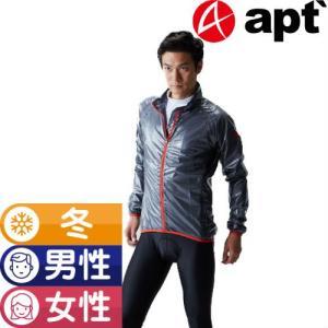 apt' サイクルウェア ウインドブレーカー レインジャケット|asiapacifictrading