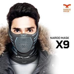 Xシリーズで最も生地の厚さが分厚いマスクです。  防塵・防寒・UVカット機能が備わったスポーツマスク...