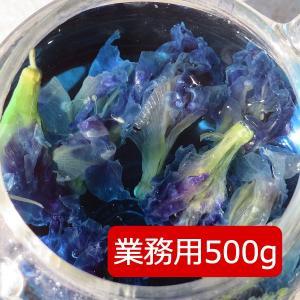 日本では蝶豆と言われ、タイでは(anchan,アンチャン)と言われているマメ科の直物です。 お湯を注...