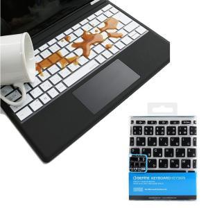 0.23mmのシリコンキーボードカバー