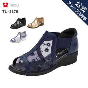 ■商品名:ladies texcy TL-2875 ■カラー:ブラック(008)      ダークブ...