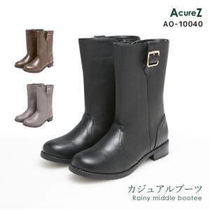 AcureZ(アキュアーズ)生活防水仕様 エレガント ミドルブーツ レディス 2E相当 S(22.0...