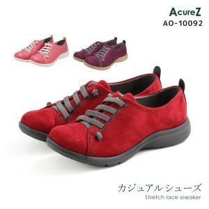 ■商品名:acurez AO-10092 ■カラー:ブラック(008)      カーキスエード(3...