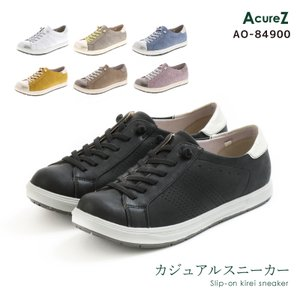 ■商品名:acurez AO-84900 ■カラー:ブラック(008)      ホワイト(001)...