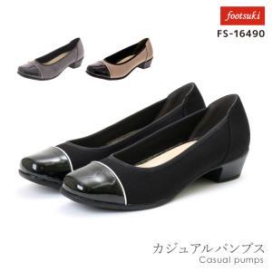 FOOTSUKI(フットスキ) パンプス ローヒール 3Eサイズ相当 レディス レディース 22.5-24.5 FS-16490 アシックス商事|アシックス商事公式PayPayモール店