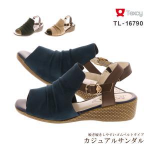 ■商品名:ladies texcy TL-16790 ■カラー:オーク(030)      ネイビー...