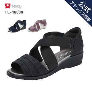 ■商品名:ladies texcy TL-16880 ■カラー:ブラック(008)      グレー...
