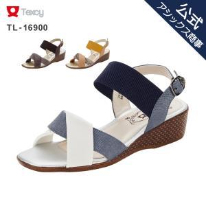 ■商品名:ladies texcy TL-16900 ■カラー:ホワイト(001)      オーク...
