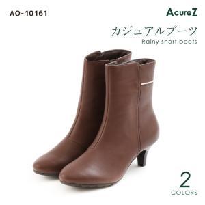 AcureZ(アキュアーズ) 生活防水設計 カジュアルショートブーツ  レディース 2E相当 22....