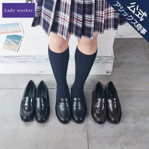 Lady worker(レディワーカー) レディース ローファー ローヒール 3Eサイズ相当 22....