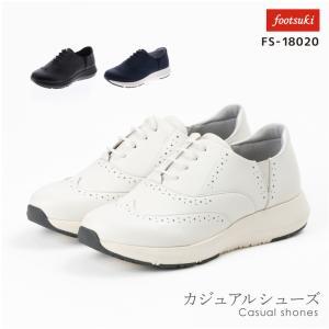 FOOTSUKI(フットスキ) スニーカー 3Eサイズ相当 レディス レディース 22.5-24.5 FS-18020 アシックス商事 アシックス商事公式PayPayモール店