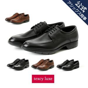 texcy luxe(テクシーリュクス)BASICBIZ 本革ビジネスシューズ ラウンドトゥ 外羽根...