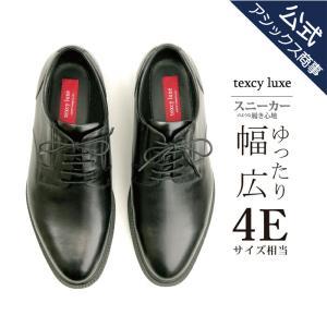 ■商品名:texcy luxe TU-7795 ■カラー:ブラック(008) ■サイズ:24.5 2...