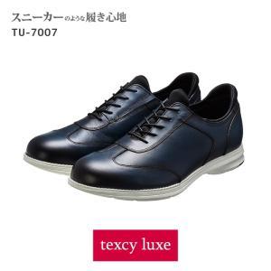 ■商品名:texcy luxe TU-7007 ■カラー:ブラック(008)      ワイン(04...