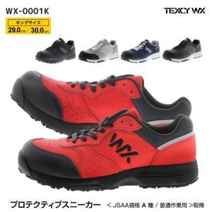 ■商品名:texcy wx WX-0001K ■カラー:ブラック(008)      グレー(010...
