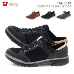 ■商品名:mens texcy TM-3013 ■カラー:ブラック(008)      レッドブラウ...