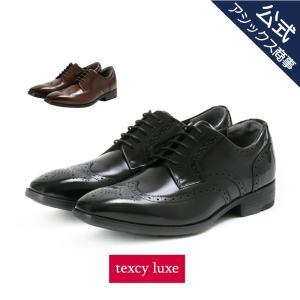 ライザップコラボ商品 texcy luxe(テクシーリュクス) ビジネスシューズ 革靴 メンズ 本革...