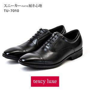 ■商品名:texcy luxe TU-7010 ■カラー:ブラック(008)      ブラウン(0...