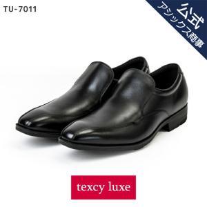 ■商品名:texcy luxe TU-7011 ■カラー:ブラック(008)      ブラウン(0...