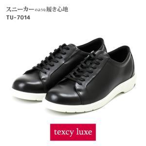 ■商品名:texcy luxe TU-7014 ■カラー:ホワイト(001)      ブラック(0...