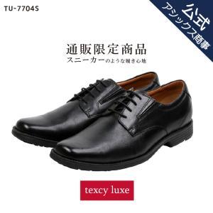 【品番_カラー】TU-7704S:ブラック(008) 【サイズ】24.5 25.0 25.5 26....