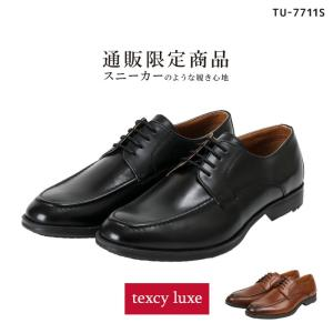 【品番_カラー】TU-7711S:ブラック(008), ブラウン(025) 【サイズ】24.5 25...