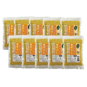 マルシマ 北海道産 有機栽培 もちきび<180g>×10個