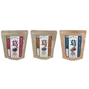 マルシマ 葛(KUZU)<レトルト><100g> 小豆・しょうが ・プレーン3種セット