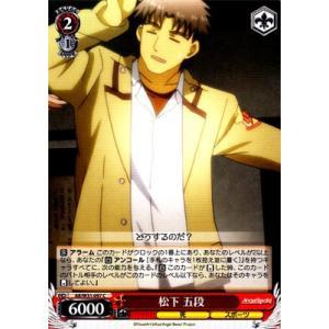 ヴァイスシュヴァルツ Angel Beats! Re: Edit 松下 五段 AB/W31-097 ☆【C】★|asimani