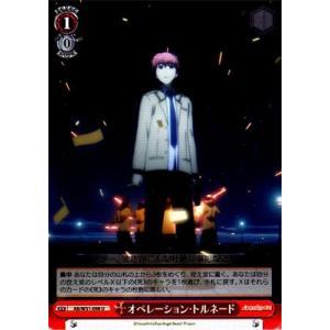 ヴァイスシュヴァルツ Angel Beats! Re: Edit オペレーション・トルネード AB/W31-099 ☆【U】★|asimani