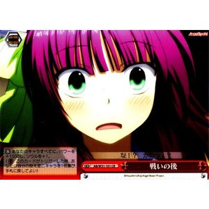 ヴァイスシュヴァルツ Angel Beats! Re: Edit 戦いの後 AB/W31-101 ☆【CR】★|asimani