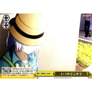 ヴァイスシュヴァルツ Angel Beats! Re: Edit いつかどこかで AB/W31-112 ☆【CR】★|asimani