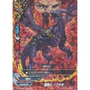 バディファイト 竜騎士 ノブナガ CP01/0005 ☆【超ガチレア】★