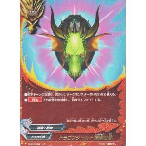 バディファイト ドラゴンシールド 緑竜の盾 CP01/0023 ☆【レア】★