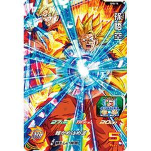 スーパードラゴンボールヒーローズ SH8-14 孫悟空【SR...
