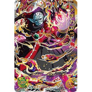 スーパードラゴンボールヒーローズ SH8-61 メチカブラ【...