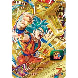 スーパードラゴンボールヒーローズ UM1-CP2 孫悟空【C...