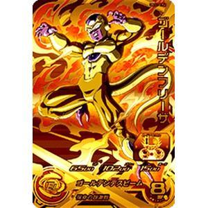 スーパードラゴンボールヒーローズ UM11-CP4 ゴールデンフリーザ【CP(キャンペーン)】
