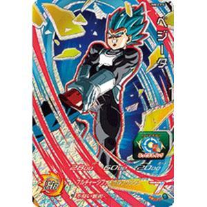スーパードラゴンボールヒーローズ UM8-CP3 ベジータ【CP(キャンペーン)】