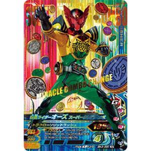 ガンバライジング BM3-065 仮面ライダーオーズ スーパータトバ コンボ【LRSP(レジェンドレアスペシャル)】|asimani