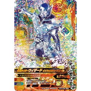 ガンバライジング D3-030 仮面ライダーウィザード インフィニティースタイル【LR(レジェンドレア)】|asimani