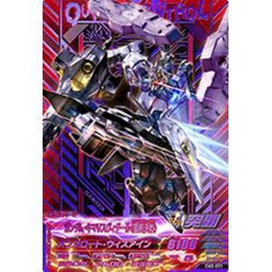 ガンダムトライエイジ OA5-091 ガンダム・キマリスヴィダール(最終決戦)【CP(キャンペーン)】|asimani