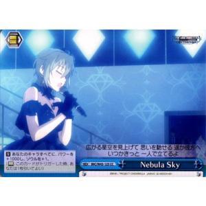 ヴァイスシュヴァルツ アイドルマスター シンデレラガールズ 2nd SEASON Nebula Sky IMC/W43-125 ☆【CC】★|asimani